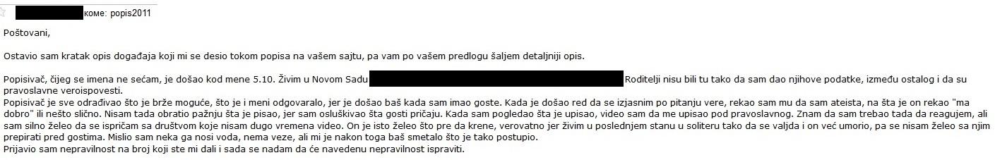 Prekrsaj022